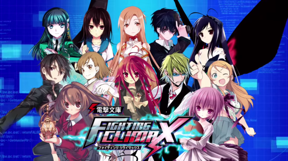 Fightmax