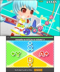 N3DS_HatsuneMikuProjectMiraiDX_02